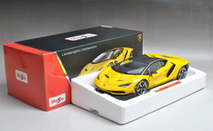 1/18 Maisto Lamborghini Centenario LP770-4 (Yellow)