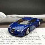 1/43 AUTOart Bugatti Chiron (Blue)