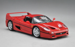 1/18 BBurago Ferrari F50 (Red)
