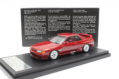 1/43 Norev Nissan Skyline R32 GTR GT-R (Red)