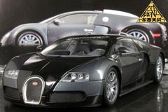 1/18 Minichamps Bugatti Veyron 16.4 (Black/Grey)