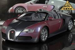 1/18 Minichamps Bugatti Veyron 16.4 (Red/Black)
