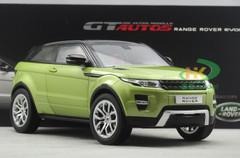 1/18 Range Rover Evoque (Green)