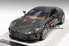 1/18 Handmade Aston Martin One-77 (Champagne Brown)