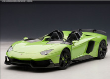 AUTOART 1/18 LAMBORGHINI AVENTADOR J (GREEN) CAR MODEL 74677