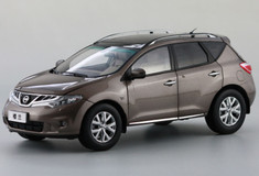 DEALER 1/18 NISSAN MURANO DIECAST CAR MODEL