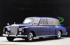 1/18 1967 ROLLS-ROYCE PHANTOM V HARDTOP (BLUE) Diecast Car Model