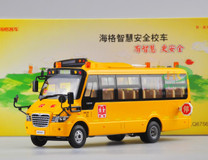 1/32 Chinese School Bus Diecast Model