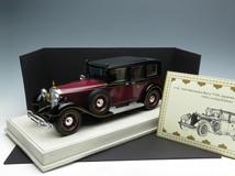 Gorgeous 1/18 1934 Dealer Edition Mercedes-Benz 770K Limited Edition