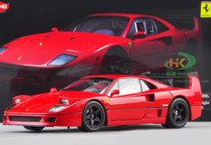 1/18 Kyosho Ferrari F40 (Red)