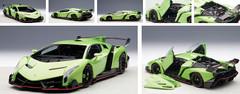 1/18 AUTOart Signature Lamborghini Veneno (Green)