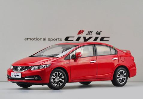 1 18 dealer edition honda civic red for Honda civic dealer