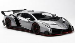 1/18 Kyosho Lamborghini Veneno (Grey)