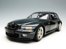 RARE UT 1/18 BMW Z3 (Green)