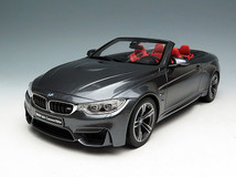 1/18 GTSpirit BMW F82 M4 Convertible (Grey) Limited