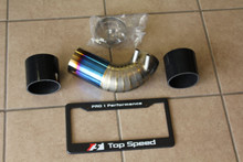 Top Speed Pro-1 TITANIUM Air Intake Pipe + OPTIONAL AIR FILTER for Lexus RCF Coupe 15-17 from $279-$379