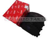 TRW BRAKE PADS, PART NO.: GDB1381