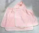 Kimono Hooded Towel