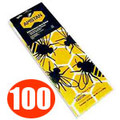 Apistan (100 strip pack)