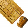 IMPECCA KBB600CW Hand-Carved Designer Bamboo Wireless Keyboard and Mouse Combo - KBB600CW