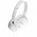 SONY Active Noise Canceling Headphones White - MDRNC8/W