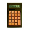 IMPECCA CB1203 12-Digits Bamboo Custom Carved Desktop Calculator - Walnut Color - CB1203