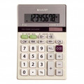SHARP EL330TB 8-Digit Solar & Battery Desktop Calculator - EL330TB