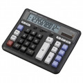 SHARP 12-Digit Desktop Calculator - EL-2135