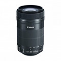 CANON EF-s 55-250mm f4-5.6 IS STM Telephoto Zoom Lens - 8546B002