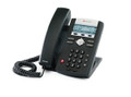 SoundPoint IP 335 HD Phone - PY-2200-12375-025