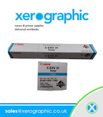 Canon C7055/ C7065 Genuine Original Cyan Toner Cartridge C-EXV 31 2796B002AA