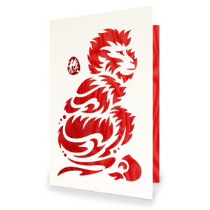 """Year of the Monkey 2016"" Specialty Die-Cut Card"
