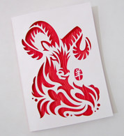 "NEW ""Year of the Ram 2015"" Specialty Die-Cut Card"