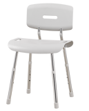 FORSITE HEALTH ADJUSTABLE BATH CHAIR WITH BACK WHITE