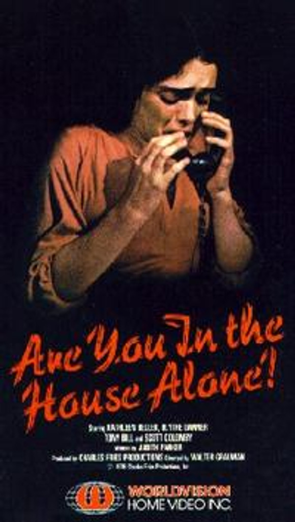 Are you in the house alone? DVD
