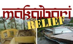 Makaibari Relief