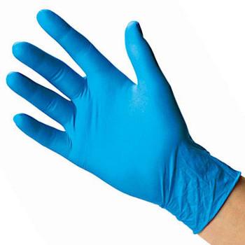 Small Non-Sterile Nitrile Gloves