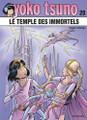 Yoko Tsuno T28 Le temple des immortels