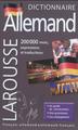 Dictionnaire larousse de poche francais allemand - allemand francais