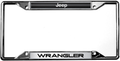 Jeep Wrangler License Frame