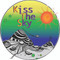 Kiss The Sky Mountain Top Disc Golf