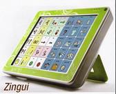 Zingui Plus