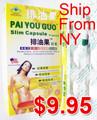 Pai You Guo Slim