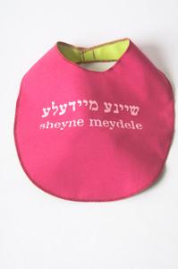 Sheyne Meydele Bib