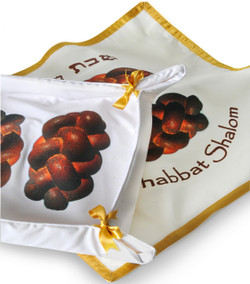 Challah Cover & Basket Set