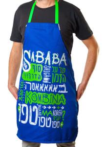 Apron - Sababa Slang