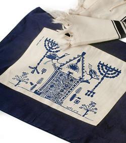 Talit Bag -Tephillin Bag