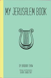 My Jerusalem Book