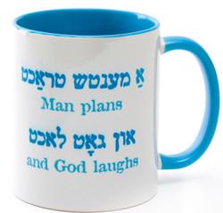 Man Plans Mug