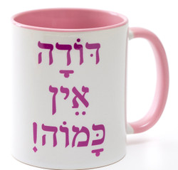 "Doda Ein Ka'moha - ""Aunt Like No Other"" Mug"